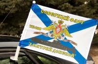 Флаг на машину с кронштейном ТК-208 «Дмитрий Донской» СФ