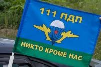 Флаг на машину с кронштейном ВДВ 111 ПДП