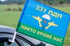 Флаг на машину с кронштейном ВДВ 331-й гвардейский парашютно-десантный полк фото