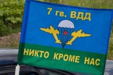 Флаг на машину с кронштейном ВДВ 7 гв ВДД фото