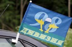 """Флаг на машину """"98 Дивизия"""" фото"""