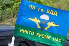 Флаг на машину с кронштейном ВДВ 98 гв. ВДД фото