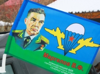 Флаг на машину с кронштейном «ВДВ В.Ф.Маргелов»