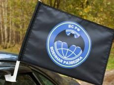"""Флаг на машину с кронштейном """"Российская военная разведка"""" фото"""