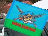 Флаг на машину с кронштейном «Войска Дяди Васи»