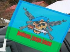 Флаг на машину с кронштейном «Войска Дяди Васи» фото