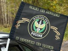 Флаг в машину с кронштейном Войска ПВО фото