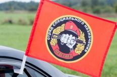 Флаг на машину с кронштейном Спецназа ВВ 33 ОСН Пересвет фото