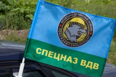 Флаг на машину «Спецназ ВДВ» фото