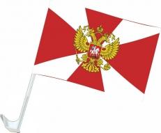 Флаг ВВ МВД РФ 70x105 фото