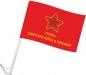 """Флаг """"Знамя ГСВГ"""" фотография"""