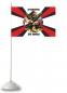 Флаг Артиллерия - Бог войны фотография