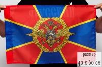 Флаг «Неофициальный флаг МВД» 40x60 см