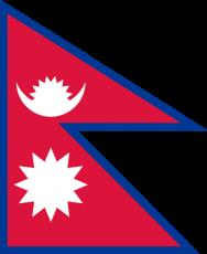 Флаг Непала фото