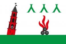Флаг Невьянска фото
