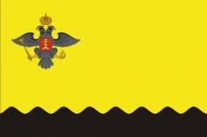 Флаг Новороссийска фото