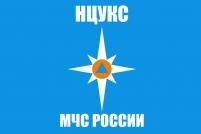 """Флаг """"НЦУКС МЧС России"""""""