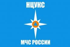 """Флаг """"НЦУКС МЧС России"""" фото"""