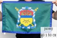 Флаг Оренбургского Казачьего войска 40x60