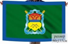 Двухсторонний флаг Оренбургского Казачьего войска фото