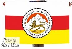 Флаг Осетия фото