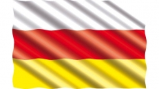 Флажок на палочке «Северная Осетия» фото