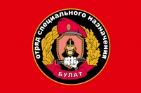 Флаг 29 ОСН ВВ «Булат»