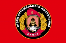 Флаг 29 ОСН ВВ «Булат» фото