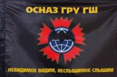 """Флаг """"ОСНАЗ ГРУ ГШ"""" фото"""