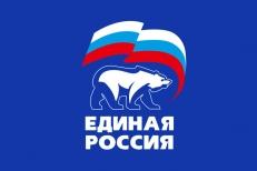Флаг партии «Единая Россия» фото
