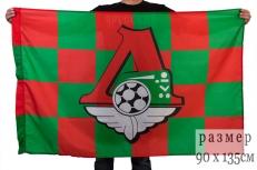 Флаг «ПФК Локомотив» в клетку фото