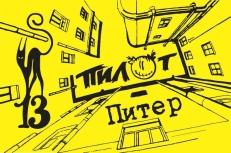"Флаг группа ""ПИЛОТ"" фото"