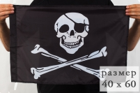 Флаг «Пиратский» с повязкой 40x60 см