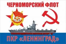 "Флаг противолодочный крейсер ""Ленинград""  фото"