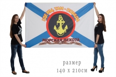Флаг подразделений Морской пехоты фото