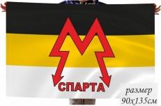 """Двухсторонний флаг """"Спарта"""" фото"""