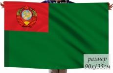 """Флаг """"ПВ КГБ СССР"""" фото"""