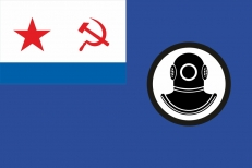 Флаг поисково-спасательных судов СССР фото
