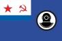 Флаг поисково-спасательных судов СССР