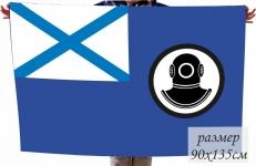 """Флаг """"Поисково-спасательных судов России"""" фото"""