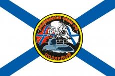 Флаг «Полярный – подводные силы РФ» фото