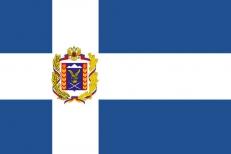 Флаг Предгорного района фото