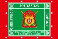 Флаг Представительства СВКО в Москве и Московской области 40x60 см фото