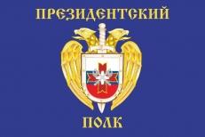 Флаг Президентского полка  фото