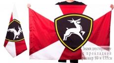 Двухсторонний флаг «Приволжский военный округ» фото