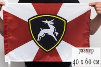 Флаг ПРК ВВ МВД России 40x60
