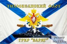 Флаг Ракетный крейсер Варяг фото