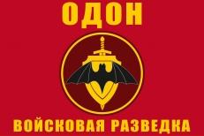 Флаг Разведки ОДОН фото