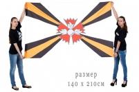Большой флаг Разведывательных соединений и воинских частей