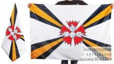 Двухсторонний флаг разведывательных соединений и воинских частей фото